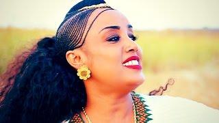 Trhas Tareke - Wesen Eloyo | ወሰን ኢሎዮ - New Ethiopian Tigrigna Music (Official Video)