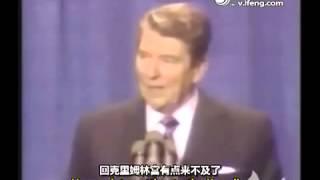 美国前总统里根吐槽苏联笑话集
