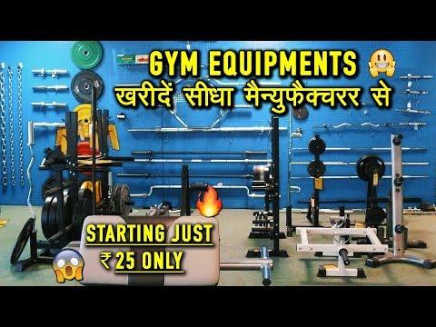 mp4 Price Exercise Equipment, download Price Exercise Equipment video klip Price Exercise Equipment