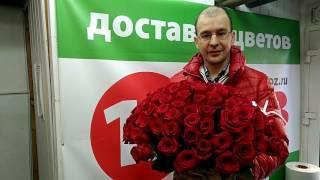 Букет 101 красная роза.