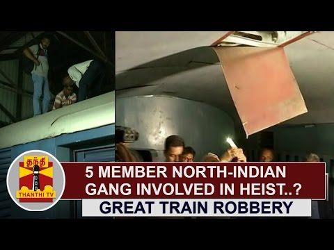 Great-Train-Robbery--5-Member-North-indian-gang-involved-in-the-heist-CB-CID-Probe