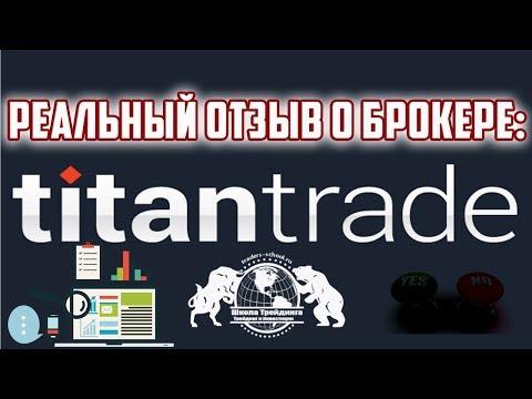 Рейтинг лучших брокеров бинарных опционов в россии