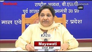 Mayawati Slams PM Modi For Targeting WB CM Mamata Banerjee
