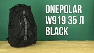 Onepolar 919 / red - відео 1