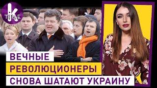 Реваншист Порошенко приготовил новый план - #143 Влог Армины