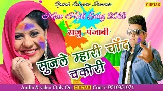 Punjabi song 2018 download mp3 dj song | Punjabi Mashup 2018