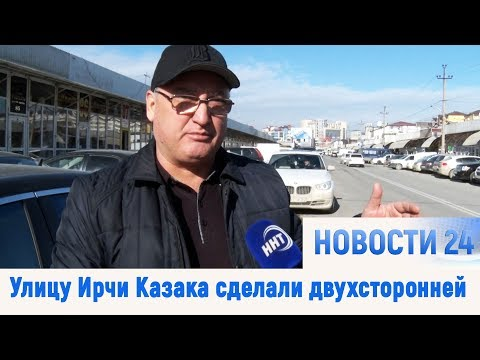 Чечни улица богатырева в махачкале существа