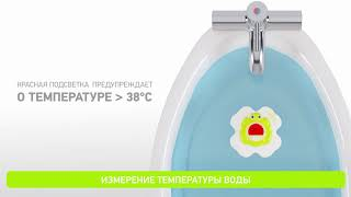 Термометр для ванны AGU - Froggy - видео 1