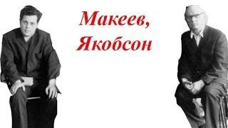 """Выступление Николая Формозова в Лицее """"Вторая школа"""" 05.10.2013"""