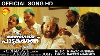 Knne Kanninmaniye Official Video Song