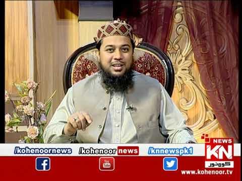 Istakhara 15 December 2020 | Kohenoor News Pakistan