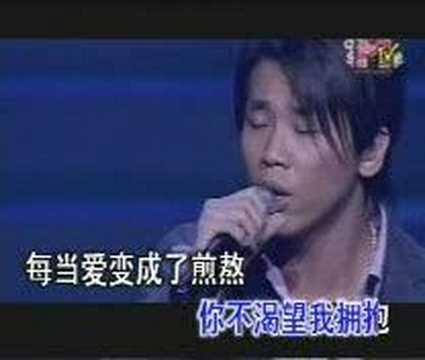 David Tao Lyrics