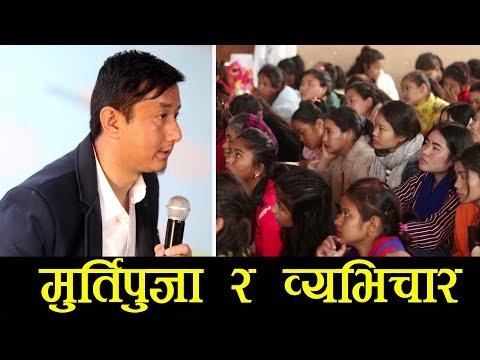 Adrian Dewan    Idolatry and Adultery     Nepali Christian Sermon