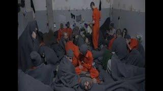 تحميل اغاني مجانا ماذا يفعل عشرات الآلاف من عناصر داعش داخل أحد السجون في الحسكة