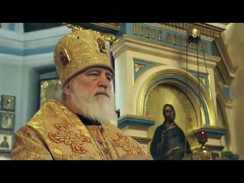 Храм александра невского в ялте+расписание