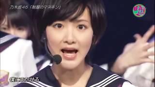 生駒里奈は乃木坂46制服のマネキン永遠に…