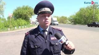 Сводка ДТП с курских дорог за неделю (1 - 5 мая)