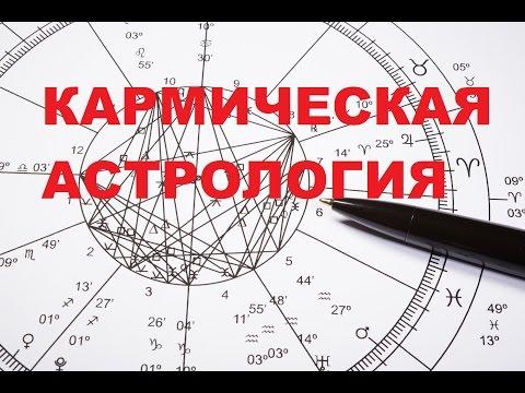 Художники и астрология