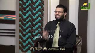 باب الهمزتين من كلمة ج 2 برنامج قرآن وقراءات مع فضيلة الشيخ محمد حسن