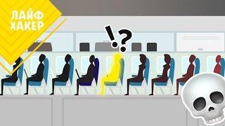 Что происходит, когда кто-то умирает в самолете