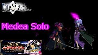 Medea  - (Fate/Grand Order) - [GUDAGUDA 3] Okada Izo Boss Battle - Medea Solo - FGO