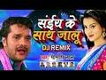 Dho dihalu love sab dove se nahake pradeep sharma and khesari lal new song 2018 video download