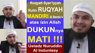 Gempur Ruqyah Mandiri Dan Doa, DUKUN MATI - Ustadz Nuruddin Al Indunissy - Ruqyah Palembang 2018
