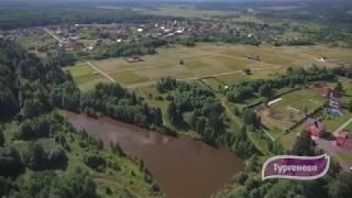 Дачный поселок Тургенево