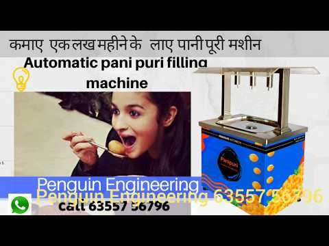 Pani Puri Filling Machine