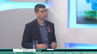 """Программа """"Экономика в деталях"""" - 12/05/15"""