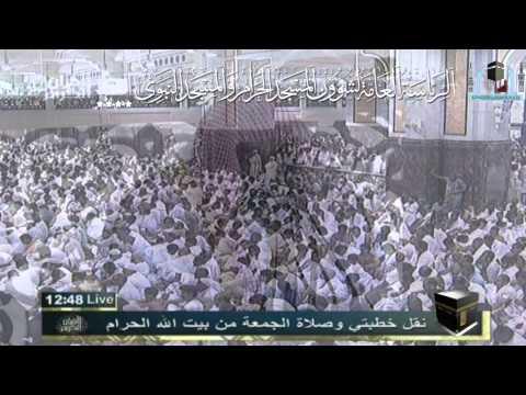تدبر الأمثال في القرآن الكريم خطبة للشيخ سعود الشريم 26-9-1432هـ