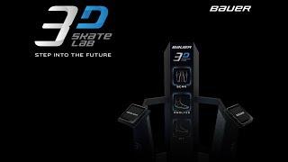 Bauer 3d skate lab. Сканнер стопы.Как выбрать коньки по новой технологии.
