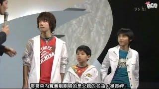 Taka[ONEOKROCK]&Hiro[MYFIRSTSTORY]&YabuKota[Hey!Say!JUMP]