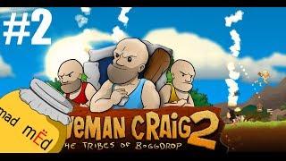 Играем в Caveman Craig 2 с mad mЁd. - 2. Meteor Dodge & Classic