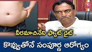 Veeramachaneni Rama Krishna Explains About High Fat Diet For Weight Loss, Diabetic Control | V6 News