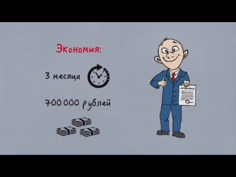 """Получить лицензию МЧС с ООО """"ЮНИКОНС"""""""