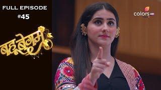 Bahu Begum - 13th September 2019 - बहू बेगम - Full Episode