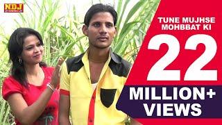 तूने मुझसे मोहब्बत की New Haryanvi Sad Song 2018 New Haryanvi Song Tune Mujhse Mohbbat Ki Ndj