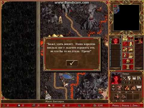 Герои 5 меча и магии tribes of east