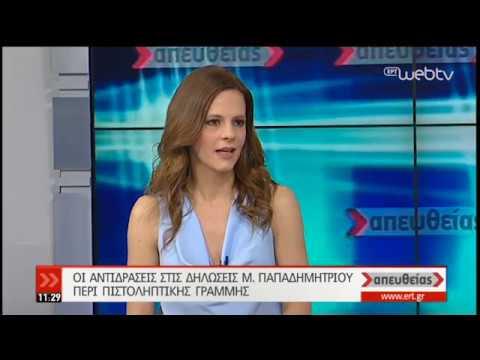 Ε. Αχτσιόγλου: Υπάρχει διγλωσσία στη ΝΔ   03/07/2019   ΕΡΤ