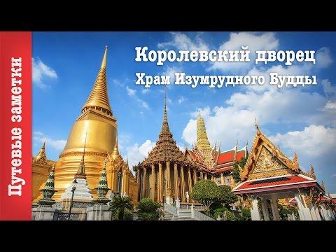 Храм межгорье юго-западное