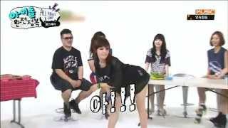 민아 은근한 섹시 댄스 Minah Dance 140504 걸스데이 아이돌 완전정복 E13 Girl's Day funny