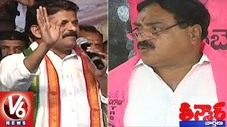 Revanth Reddy Vs Errabelli Dayakar Rao Over Vote For Note Case | Teenmaar News | V6 News