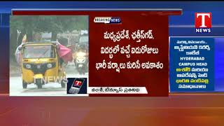 Weather Updates   Rains in Some Places of Hyderabad   T News Telugu