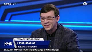 """Мураев: Если Порошенко путем фальсификаций победит, начнется """"охота на ведьм"""""""