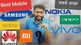 Must Watch Before Buy Best Smartphone Company Mobile in 2019 - Hindi