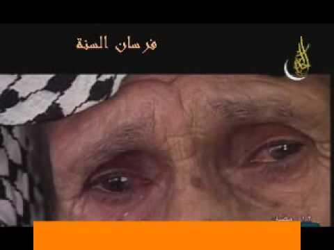 دعني وجرحي:: فيديو مؤثر من قناة الحكمة