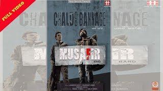 Chalde Bannage Musafir Band  Full Video Watch  Like  Share