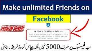 How to add Unlimited Friends on Facebook 2019 | How to add more than 5000 Friends on Facebook