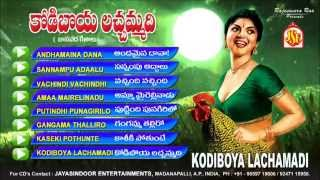 Brahmam Gari Devotional Songs Siddayya Patalu